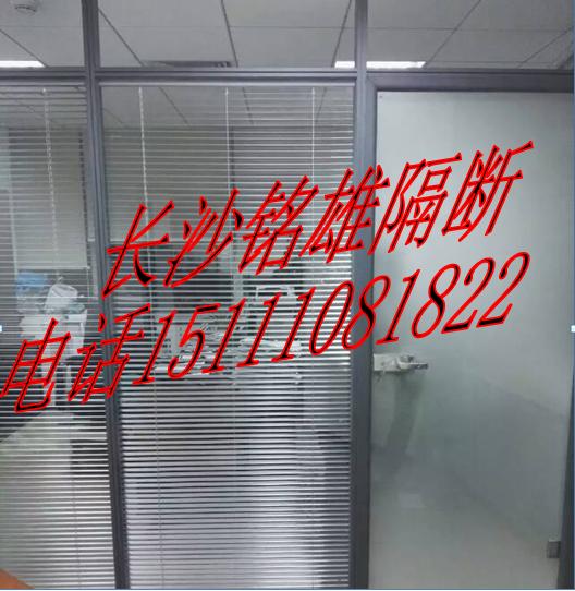 湖南长沙成品玻璃隔断,株洲办公高隔间,玻璃隔断墙