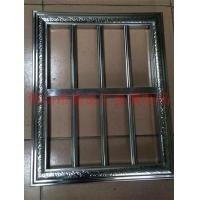 316不锈钢防盗窗