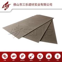供应厂家直销三乐牌12mm纤维水泥板装饰板外墙板