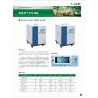 加湿机/超声波工业加湿器/品牌东井