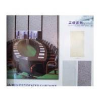 南京辦公窗簾-南京窗簾-雅迪斯窗簾-南京卷簾