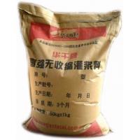 供应900元/吨沈阳灌浆料
