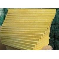 廊坊地区优质外墙岩棉板 代理外墙岩棉板