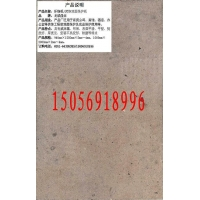 安徽合肥龙诚嘉业纤维板/装饰工程保护板/合肥地面保护石膏板