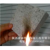 超细无机纤维喷涂防火保温 节能产品 无机纤维 A1级防火
