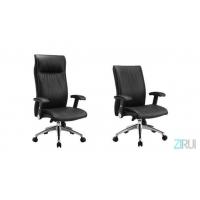 供应安办公椅|老板椅|会议椅|职员椅|转椅