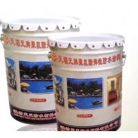 无味环保热卖型家装防水涂料