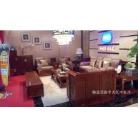 瀚晟堂红木家具-蝶恋花红木沙发,新中老湿影院48试红木沙发,客厅红木沙发