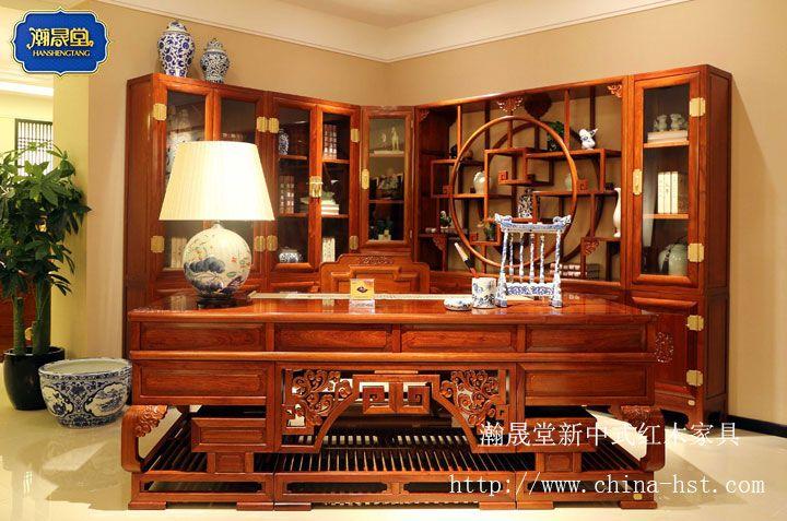 瀚晟堂新中式红木家具-瀚尊如意书房家具