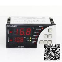 精创精易温控器MTC-5060拒绝繁琐 操作简易