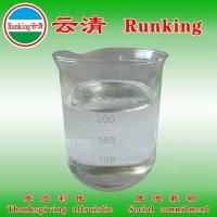 铝材水性有机封孔剂