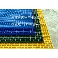 玻璃钢格栅走道平台沟渠铺设用格栅