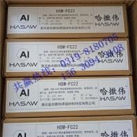 哈撒伟牌HSW-FC22铜铝药芯焊丝