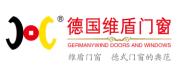 维盾之窗(北京)铝业有限公司