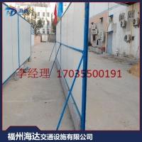 福州海达围挡彩钢夹芯板施工围挡 地铁围墙