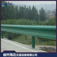 厂家供应福州闽清道路波形护栏防撞栏价格便宜质量保障