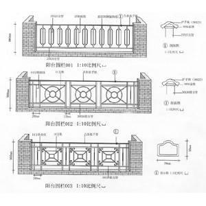 不锈钢装饰-围栏系列-阳台护栏