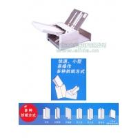 自动折页机←说明书折纸机←商函折纸机
