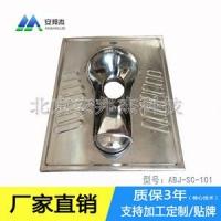 安邦杰环保厕所不锈钢蹲便器 304不锈钢直排水蹲便器
