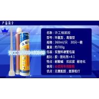 许工聚乙烯植筋胶 胶耐老化高强度 国家检测报告