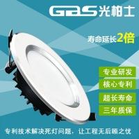 商场酒店筒灯工程商业照明LED酒店筒灯专利技术工程保用3年