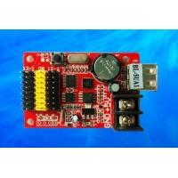 华唐LED显示屏控制卡5UA1