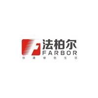 FARBOR/法柏尔环保涂料 诚招福建地区经销代理商