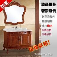 武汉橡木浴室柜批发直销艾乐蒂品牌