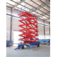 移動剪叉式升降機 固定升降機 登車橋 立體車庫