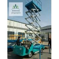 车载式升降机 移动升降机  液压升降平台 电动升降平台