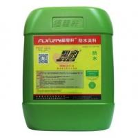 福龙轩超浓缩JS-II型防水涂料