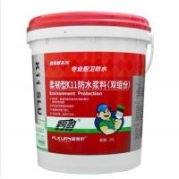 深圳建筑防水涂料