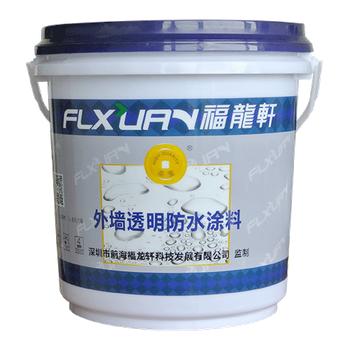 福龙轩防水涂料厂家批发乐宝外墙透明防水涂料