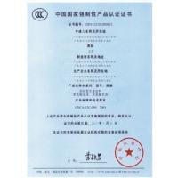3C强制认证