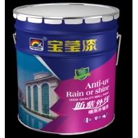 工程建筑涂料十大品牌|工程涂料||首选宝莹漆◆