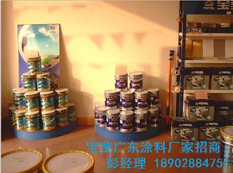 乡镇乳胶漆代理#广东乳胶漆品牌供应%乳胶漆品牌招商