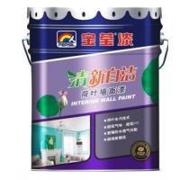 外墙漆厂家供应/宝莹外墙乳胶漆代理%外墙漆厂家招商