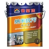 【十大品牌涂料厂家】外墙防裂保用漆|宝莹漆