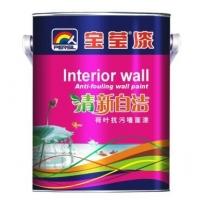 十大品牌工程涂料 环保油漆内墙漆油漆厂家 宝莹漆