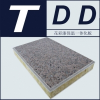 TDD保温装饰一体板-一体化板优势介绍