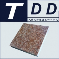 外墙保温板特点-保温装饰一体板厂家-一体板