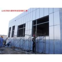 外墙保温装饰一体板的施工周期-TDD一体化板