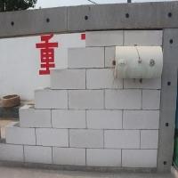 山东同德建材售砂加气自保温混凝土AAC砌块B05级