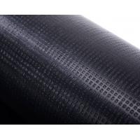 SBS改良性沥青防水卷材