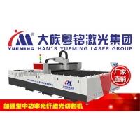 大族粤铭CMA1530C-G-A深圳金属激光切割机价格