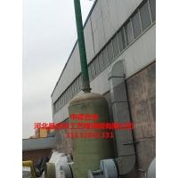 玻璃钢除尘器净化塔