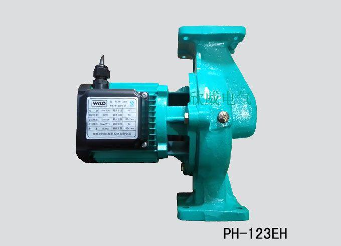 德国wilo威乐热水循环管道水泵ph-123eh