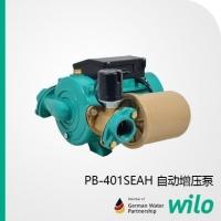 WILO德国威乐自动增压泵PB系列