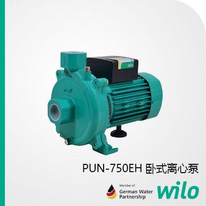 WILO德国威乐卧式离心增压水泵PUN系列