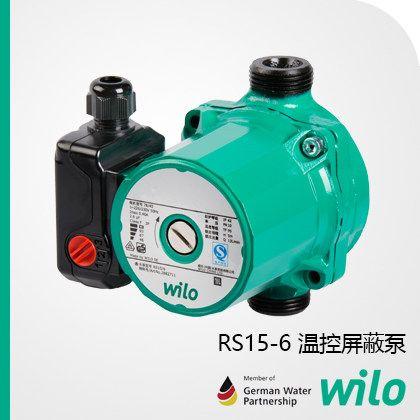 WIlO德国威乐水泵屏蔽泵RS系列